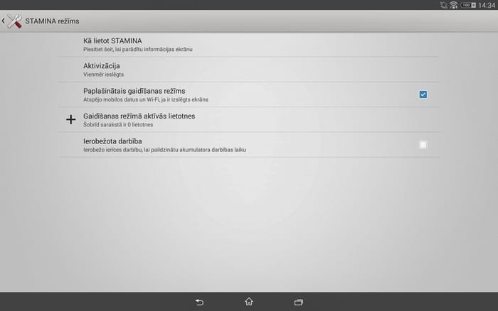 Xperia Z2 Tablet screen horiz 009